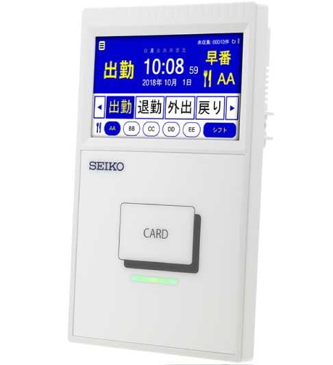 ICカード対応専用タイムレコーダー