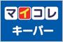 logo_mycollekeeper